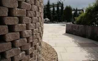 Бетонный кирпич для малой садовой архитектуры