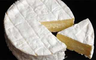 Сыр камамбер с руколой