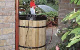 Бак для дождевой воды для полива сада