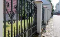 Домашнее ограждение: различные решения и материалы для ограждения