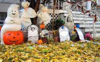 Садовые украшения для Хэллоуина